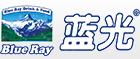 桶装水品牌:蓝光桶装水